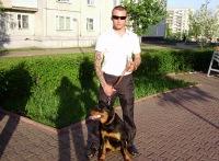 Евгений Доровских, 24 июля , Новокузнецк, id112784102