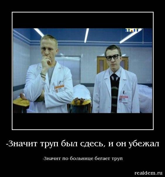 приколы доктор кто лифт