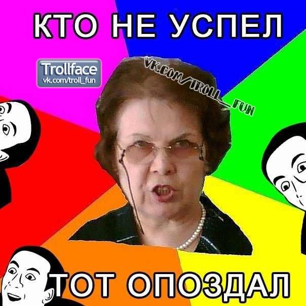 Картинки на аву в вк: