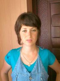 Татьяна Кобенко, 16 октября 1986, Черкассы, id23037077