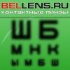 Контактные линзы   Белгород   bellens.ru