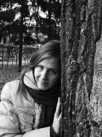 Наташа Середа, 6 мая , Чернигов, id35166821