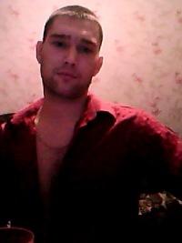 Сергей Петров, 5 декабря , Брянск, id110404099