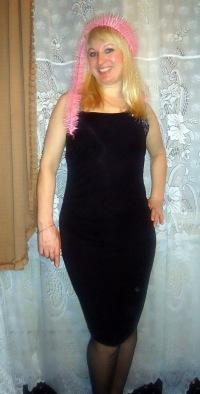 Алина Паймина, 22 сентября , Москва, id121688335