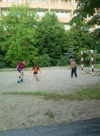 Владислав Чуприн, 16 мая 1999, Донецк, id142721884