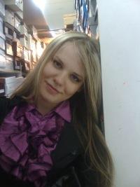 Анастасия Лаврова, 25 ноября 1987, Волгоград, id154902241