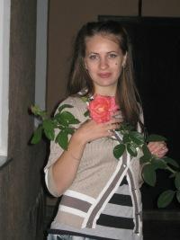 Анастасия Гиль, 10 июня 1990, Никополь, id167299647