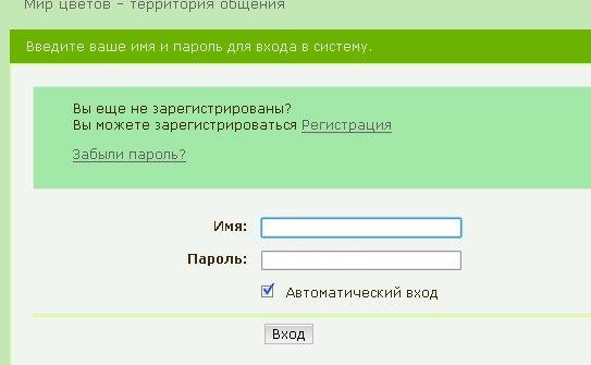 Проблемы с  форумом и их решение OEidBeaZXgM