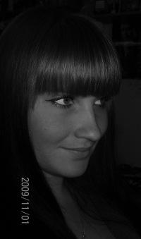 Хельга Малыйкина, 18 апреля , Москва, id57919843