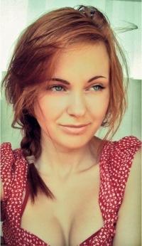 Екатерина Гордеева, 27 июня 1998, Мозырь, id118003381