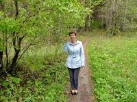 Елена Борисова, 9 августа 1991, Миасс, id74898620