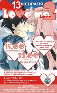 Все  Аниме-Пати-Москвы A_09c14eb9