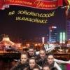 Чемпионат Украины по эстетической гимнастике