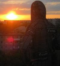 Денис Щербина, 2 сентября 1985, Владикавказ, id13189132