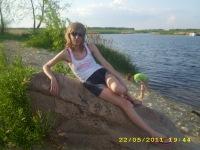 Дарья Степовая, 10 мая 1983, Калач, id132325899