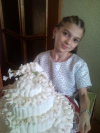 Зухра Абдурахманова, 28 декабря 1988, Санкт-Петербург, id134676461