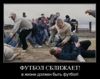 Кирилл Каранда, 25 июня , Минск, id70541734