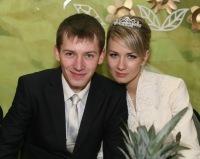 Анастасия Омегова, 13 февраля , Челябинск, id70976943