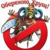 """Фестиваль юмора """"Хрущъ live"""" (Чернигов)"""
