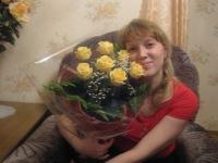 Юлия Синельникова, 29 октября 1992, Кирово-Чепецк, id110365042