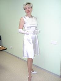 Алина Кузнецова, 4 апреля , Сургут, id123302336