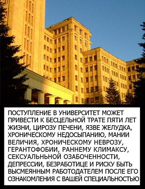 Дремавшие силы чернобыль сегодня фото животных широко распахнула