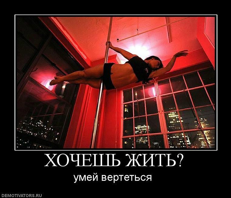 http://cs11137.vkontakte.ru/u16709101/104590811/y_ab90e7ae.jpg