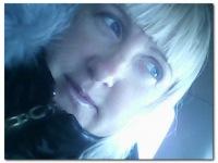 Ольга Миненкова, 14 декабря , Кемерово, id34384150