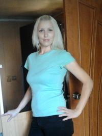 Александра Караваева, 2 апреля , Екатеринбург, id43025660