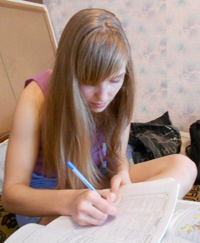 Наталья Барашкова, 30 сентября , Минск, id95587986