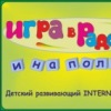 Развивающие игры для детей раннего возраста (1-3 года)