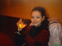 Ирина Муратова, 2 июня , Нижнекамск, id105576808