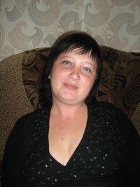 Надежда Веденеева, 9 октября 1995, Уфа, id109103308