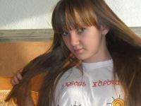 Александра Микшина, 8 октября 1998, Барнаул, id115390274