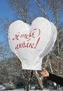 Небесные фонарики в Калининграде.  Воздушные шары в Калининграде.