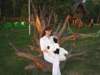 Olga Nesterenko, 6 июня , Днепропетровск, id19689538