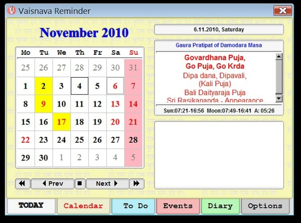 Вайшнавский календарь программу
