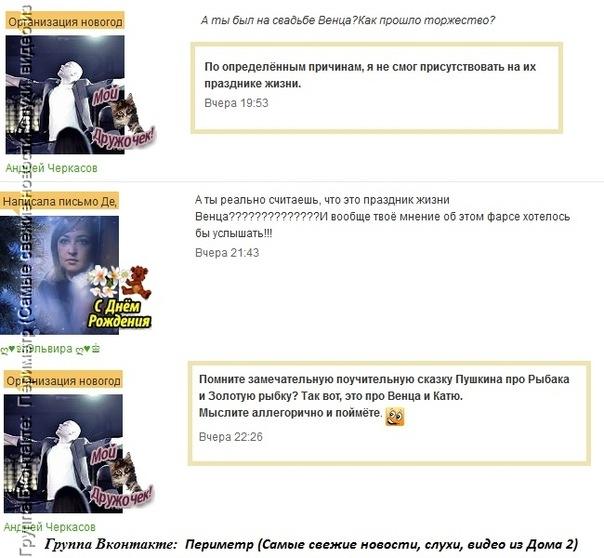 http://cs11138.vkontakte.ru/u26776905/-14/x_a94d16e2.jpg
