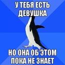 http://cs11138.vkontakte.ru/u28290287/137461635/m_621462e8.jpg