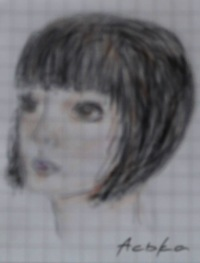 Анастасия Васильева, 3 июня , Москва, id30051888