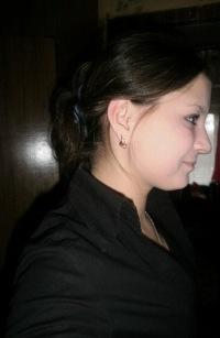 Светлана Николаевна, 14 ноября , Москва, id121688341