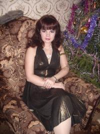 Светлана Прокофьева, 21 мая 1983, Заволжск, id154116187