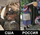Анатолий Никитин фото #5