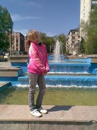 Ангелина Куприянова, 4 октября , Саратов, id165747125