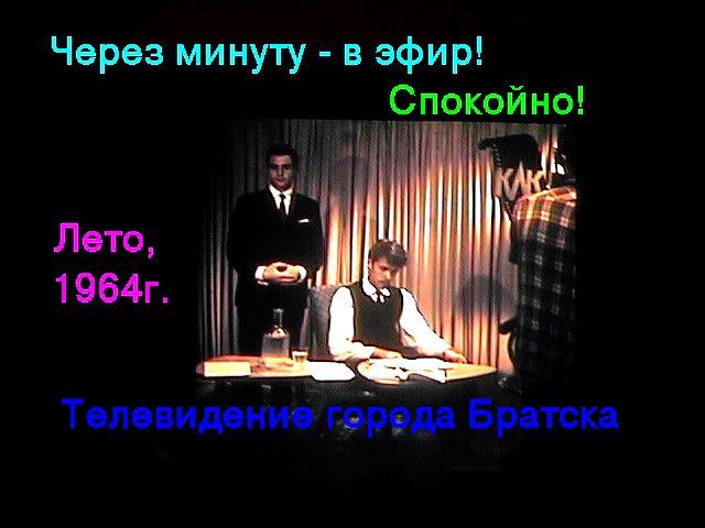 http://cs11139.vk.me/u5886709/114348951/y_265650c9.jpg