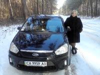 Наталья Бабак, 11 июня , Черкассы, id64983688