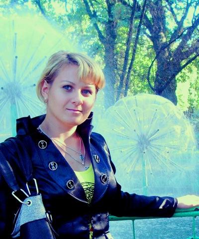 Марина Бардаченко, 4 июня , Харьков, id69380310