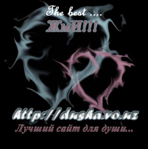 http://cs1114.vkontakte.ru/u3125974/7025504/x_07e834b7.jpg