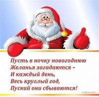 Вусал Ибрагимли, 11 марта , Львов, id153390869