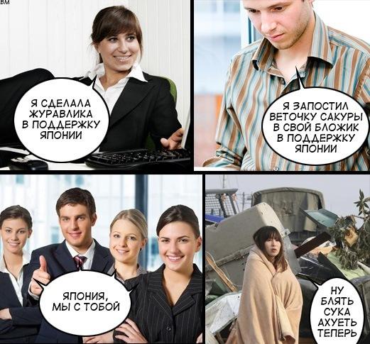 http://cs11140.vkontakte.ru/u19432463/-7/x_7b70027f.jpg